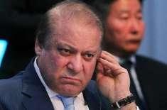 اسلام آباد ہائی کورٹ میں العزیزیہ ریفرنس میں سابق وزیر اعظم محمد نواز ..