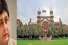 لاہورہائیکورٹ نے فواد حسن فواد کی نیب کیخلاف دائر توہین عدالت کی درخواست ..