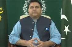 فواد چوہدری نے مفتی منیب الرحمان کے رویت ہلال کے حوالے سے بیان کو سازش ..