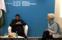 پاکستان کے پروگرام کا پہلا سہ ماہی جائزہ لینے کیلئے آئی ایم ایف مشن ..