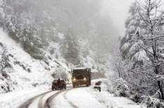 ملک بھر میں بارش اور پہاڑوں پر برفباری کا سلسلہ جاری، گلگت بلتستان ..