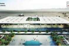 نیو گوادر انٹرنیشنل ایئرپورٹ کا تعمیراتی کام جلد شروع
