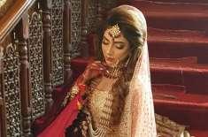 اداکارہ ماہ نورایک تاجر کیساتھ رشتہ ازدواج میں بندھ گئیں
