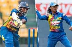 سائوتھ ایشین گیمز مینز ٹی 20 کرکٹ ٹورنامنٹ، سری لنکا انڈر 23 نے نیپال ..