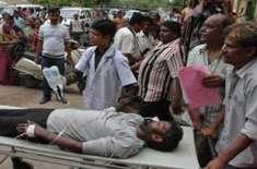 بھارت میں زہریلی شراب پینے سے ہلاکتوں کا ایک اور واقعہ