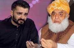 مولانا فضل الرحمن کا دھرنا ، اداکار حمزہ علی عباسی کی شدید تنقید
