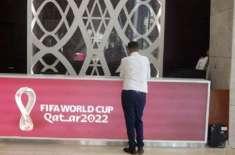 قطر فٹ بال ورلڈ کپ پر سیاحوں کو شراب کی سہولت دینے کیلئے تیار