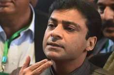 حمزہ شہباز کے پی اے محمد منشا کی والدہ انتقال کر گئیں ، لیگی رہنمائوں ..