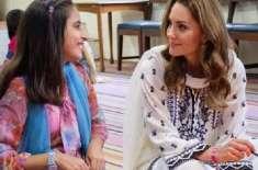 برطانوی شہزادی کیٹ مڈلٹن نے پاکستانی فیشن ڈیزائنر خدیجہ شاہ کے نام ..