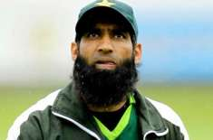 pcb and mohammad yousaf cannot reach an agreement regarding u 19 team coaching