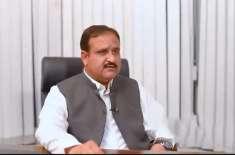 وزیراعلیٰ پنجاب کی خضدار میں بلوچستان نیشنل پارٹی کے رہنما نواب امان ..
