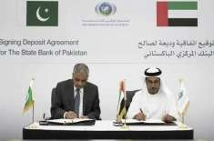 ابوظہبی فنڈ برائے ترقی نے پاکستان کو مالیاتی پالیسی میں تعاون کیلئے ..