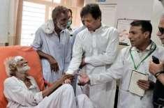 وزیراعظم عمرا ن خان اچانک سرگودھا کے دورے پر پہنچ گئے