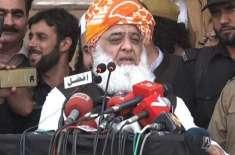 مولانا فضل الرحمان کا پلان بی' بلوچستان میں کوئٹہ چمن شاہراہ بندکردی