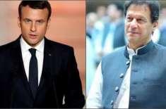 عمران خان نومبر میں فرانس کا دو روزہ دورہ کریں گے، عالمی پیس فورم سے ..