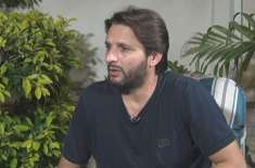 humanity is in danger in IOK : SHAHID AFRIDI