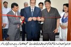 ملک میں کینسر کے 80 فیصد مریضوں کا علاج پاکستان اٹامک انرجی کے 18میڈیکل ..