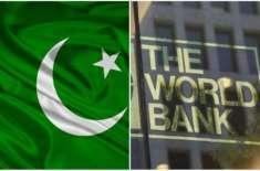 کورونا کے پاکستانی معیشت پر تباہ کن اثرات