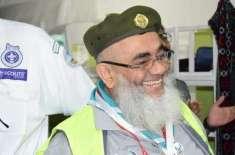 مکہ مکرمہ:40سالوں سے حجاج کرام کی خدمت کرنے والا سعودی رضاکار کون ہے؟