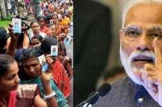 بھارت میں عام انتخابات کا تیسرا مرحلہ شروع ہوگیا