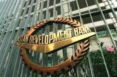 ایشیائی ترقیاتی بینک نے پاکستان کیلئے کورونا وائرس سے نمٹنے کیلئے ..