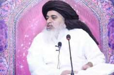 تحریک لبیک کے کارکنوں کی خادم حسین رضوی کی وفات پر اظہارتعزیت کا سلسلہ ..