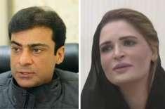 حمزہ شہباز نے عائشہ احد سے ہفتہ وار ملاقات شروع کر دی