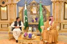 وزیر اعظم پاکستان کی سعودی عرب کے ولی عہد سے ملاقات