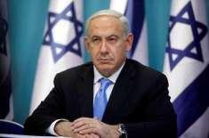 نیتن یاھو کا دورہ ،اسرائیل اور چاڈ کا47سال بعد تعلقات بحالی کا اعلان