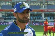 Multan bowl first vs Islamabad