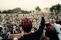 پی ٹی ایم پر پابندی کیلئے اسلام آباد ہائیکورٹ میں درخواست دائر