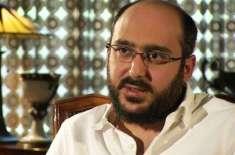اپنے اغواءکے الزام میں مارے جانے والوں کو نہیں جانتا. علی حیدر گیلانی