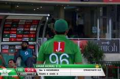 Imrakmal sets a negative national record for being out on zero more times in Twenty20 cricket Elder brother Kamran Akmal ..