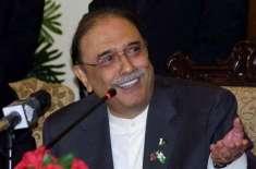 آصف زرداری کی سالگرہ کے موقع پر پیپلزیوتھ کی جانب سے کراچی سمیت سندھ ..