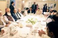 اسلام آباد، زرداری ہاؤس میں ہونے والے اپوزیشن رہنماؤں کے اجلاس کی ..