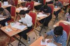 جرمنی میں تعلیم حاصل کرنے کے لیے کم از کم قابلیت انٹرمیڈیٹ لازمی ہوگی