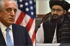 امریکا اور افغان طالبان کے درمیان عارضی جنگ بندی کا معاہدہ