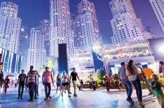 متحدہ عرب امارات کو دُنیا کے محفوظ ترین مُلک کا درجہ دے دیا گیا
