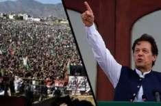 کشمیر ایک بین الاقوامی ایشو بن گیاہے اور پوری دنیا ہمارے بیانیے کو ..