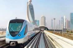 دبئی؛ آر ٹی اے کا پبلک ٹرانسپورٹ کے مسافروں کیلئے شاندار آفر کا اعلان