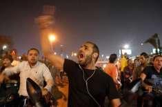 مصر کے عوام نے سڑکوں پر پُرتشدد مظاہرے