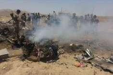 افغانستان میں ہیلی کاپٹر کریش ہونے سے2امریکی فوجی ہلاک