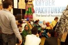 پی پی اے ایف کی جانب سے 8ویں امت الرقیب ایوارڈز اور پہلی نیشنل ویمنز ..