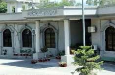اسلام آباد ہائیکورٹ نے ویلنٹائن ڈے منانے کی امتناع ختم کر دی