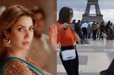 ماہرہ خان کی 'ایفل ٹاور' کے سامنے ڈانس کی وڈیووائرل