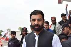 وزیراعظم عمران خان کے ڈیجییٹل پاکستان ویژن کے مطابق جون تک صوبے میں ..