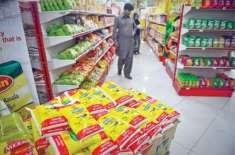 مالی بحران کی وجہ سے یوٹیلیٹی سٹورز بند ہونے کا خدشہ پیدا ہوگیا ہے'رابعہ ..