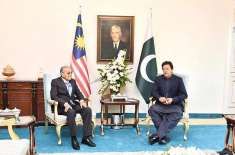 پاکستان میں کرپشن کی روک تھام کیلئے جاری مہم، مہاتیر محمد نے وزیراعظم ..