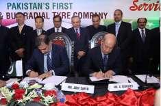 پاکستان اور چائنا کی بڑی ٹائر کمپنیوں نے اشترا کی معاہدے پر دستخط کر ..
