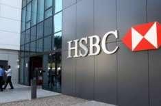 برطانوی بینک ایچ ایس بی سی کا فرانس میں ریٹیل بزنس فروخت کرنے پر غور